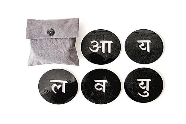 Locopopo at www.tadpolestore.com: Set of five coasters in a cloth case, Rs999.